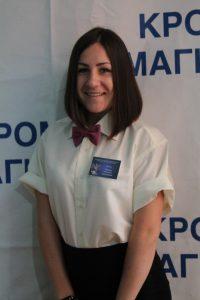 Тарасова Екатерина Анатольевна